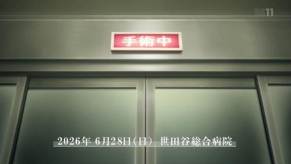 SAO3期 5話感想 (7)