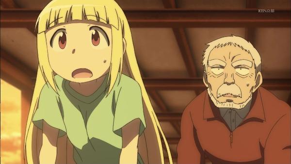 「アリスと蔵六」 (20)