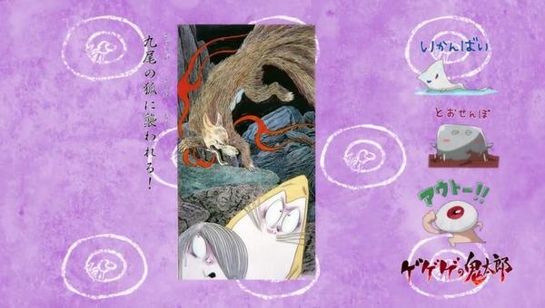 「ゲゲゲの鬼太郎」6期 75話感想 (55)