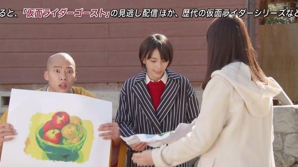 「仮面ライダーゴースト」28話感想 (3)