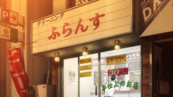「坂本ですが?」4話感想 (50)