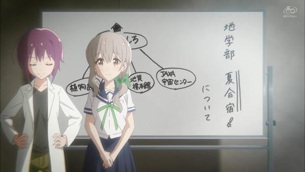 「恋する小惑星」4話感想 画像  (7)