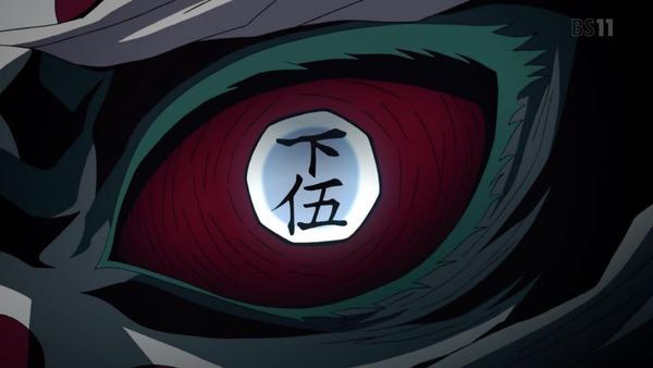 「鬼滅の刃」20話感想 (11)