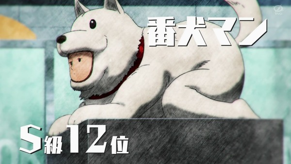 「ワンパンマン」19話(2期 7話)感想  (10)