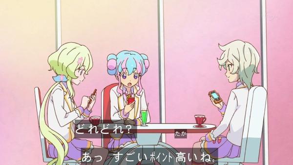 「アイカツスターズ!」第90話 (112)