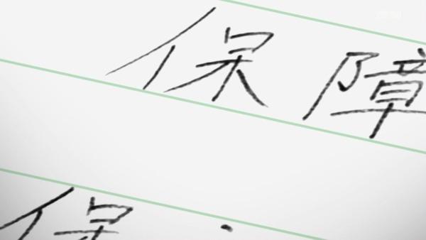 「青春ブタ野郎」3話感想 (45)