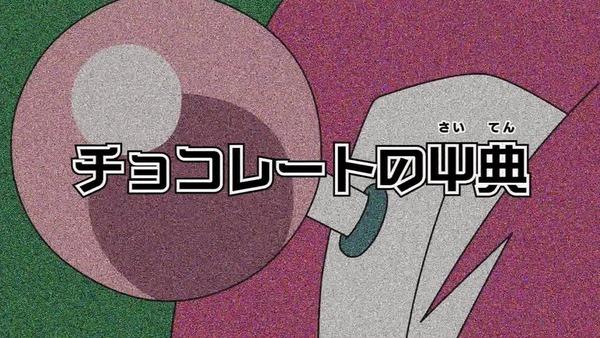 「斉木楠雄のΨ難」 (9)