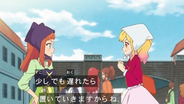 「アイカツスターズ!」54話 (9)