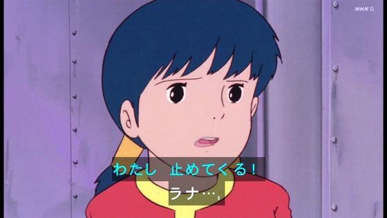 「未来少年コナン」第25話感想(実況まとめ)画像  (102)