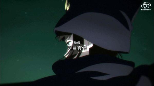「ブギーポップは笑わない」1話/2話 感想 (26)