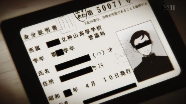 「氷菓」第5話感想 画像  (72)