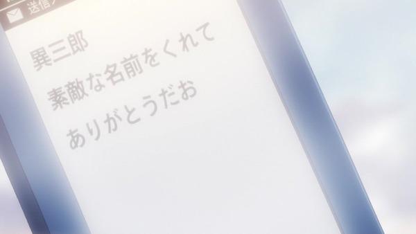 「銀魂゜」51話(316話)感想 (24)