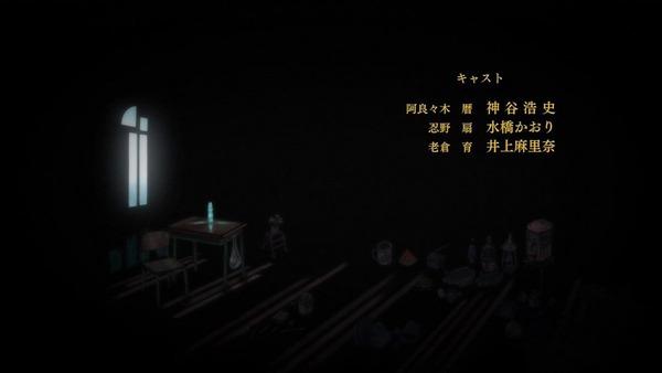 終物語 (57)