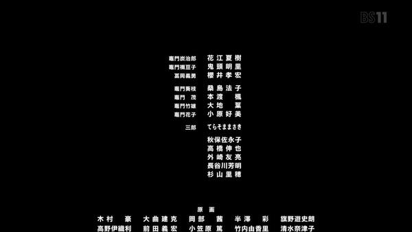 「鬼滅の刃」第1話感想  (65)