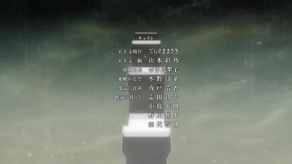 「シュタインズ・ゲート ゼロ」7話感想 (62)