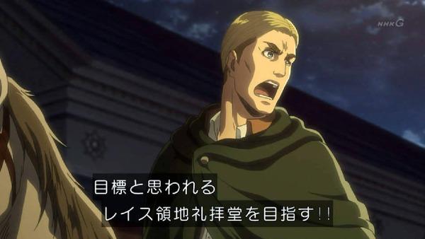 「進撃の巨人 Season3」(3期 6話)43話感想 (39)
