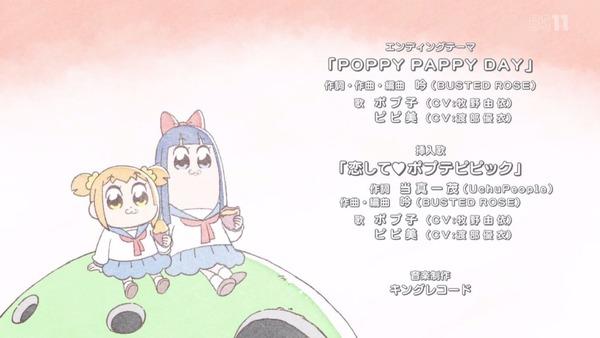 「ポプテピピック」2話 (51)