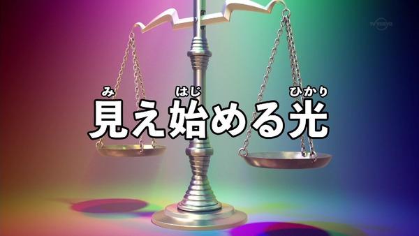 「イナズマイレブン アレスの天秤」7話感想 (8)
