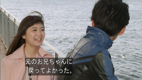 「仮面ライダーゴースト」21話 (11)