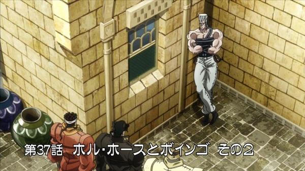 ジョジョの奇妙な冒険 エジプト編 (6)