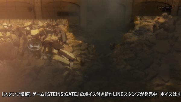 「シュタインズ・ゲート ゼロ」18話感想 (60)