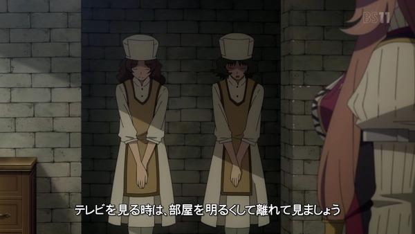 「盾の勇者の成り上がり」21話感想 (8)