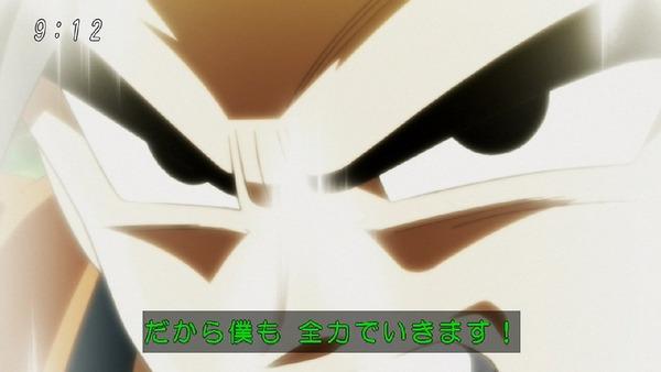 「ドラゴンボール超」118話 (25)