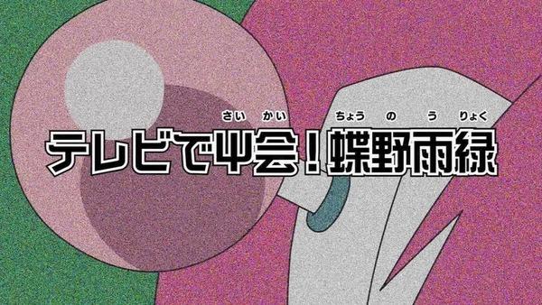 「斉木楠雄のΨ難」3話 (7)