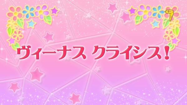 「アイカツスターズ!」第90話 (6)
