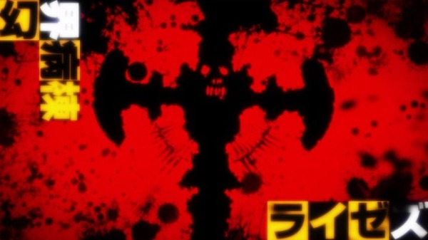 「血界戦線 & BEYOND」2期 2話 (14)