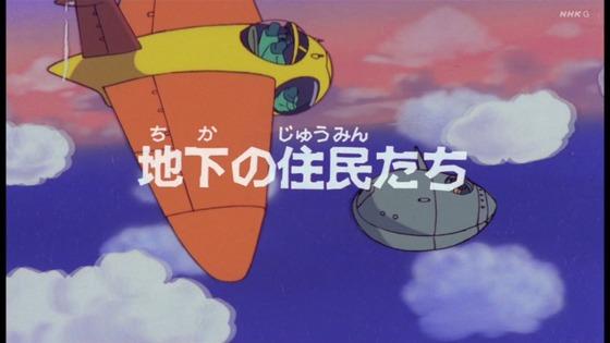 「未来少年コナン」第21話感想 画像  (1)