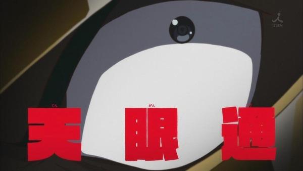 「キルラキル」第6話感想 (34)