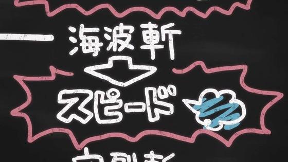 「ダイの大冒険」第4話感想 画像 (19)