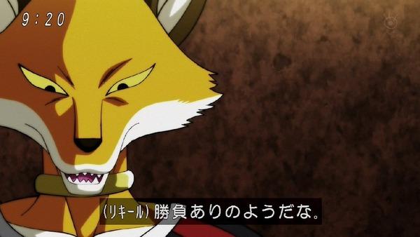 「ドラゴンボール超」128話 (37)
