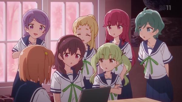 「恋する小惑星」12話(最終回)感想 画像 (35)