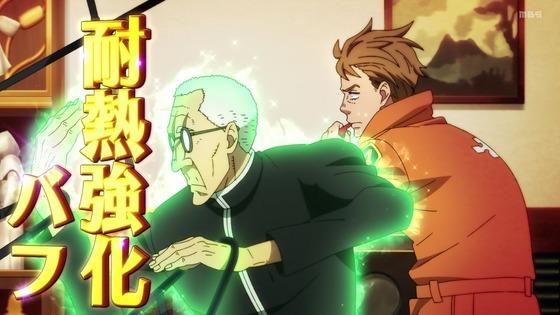「炎炎ノ消防隊 弐ノ章」2期 第2話感想 (21)