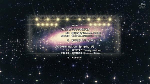 「BanG Dream!(バンドリ!)」2期 9話感想  (135)