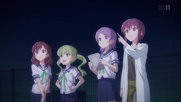 「恋する小惑星」12話(最終回)感想 画像 (39)