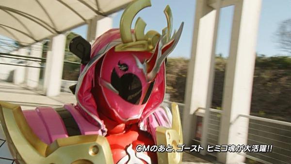 仮面ライダーゴースト (41)