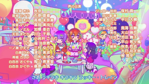 「アイカツオンパレード!」第12話感想 画像 (149)