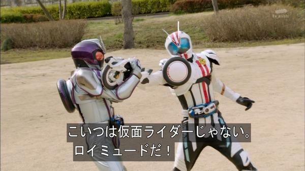 仮面ライダードライブ (54)