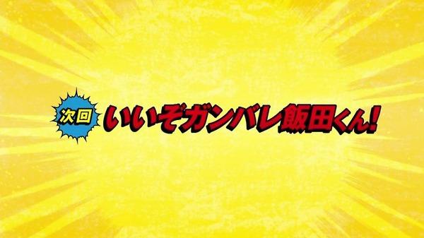 「僕のヒーローアカデミア」8話感想 (44)