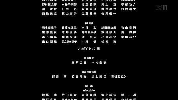 「鬼滅の刃」26話(最終回)感想 (72)