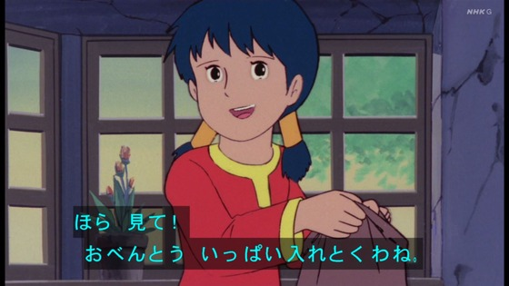 「未来少年コナン」第20話感想 画像 (94)