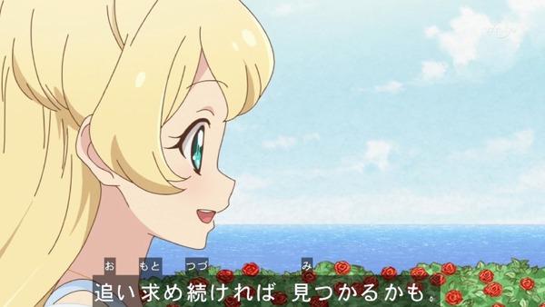 「アイカツスターズ!」第97話 (42)