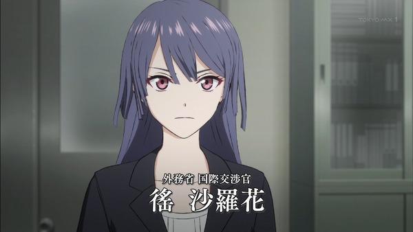 「正解するカド」2話 (6)
