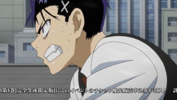 ニセコイ:(2期) (22)