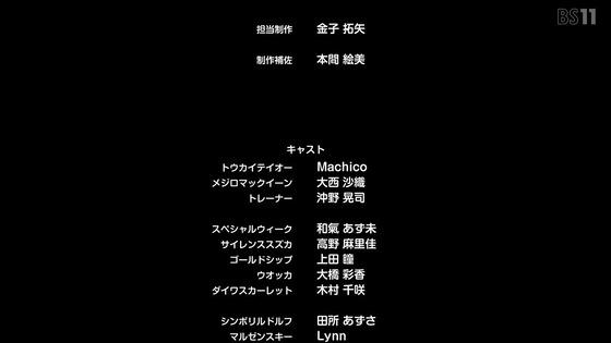 「ウマ娘」2期 1話感想 (99)