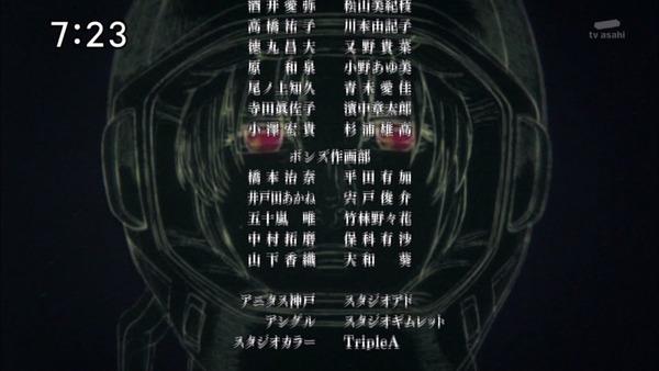 「機動戦士ガンダム ユニコーンRE0096」 (53)