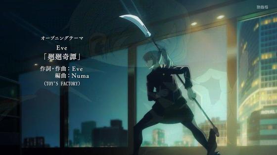 「呪術廻戦」第1話感想 (27)